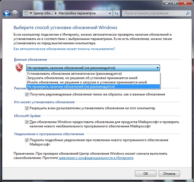 How to turn off the update on windows 7 maximum  How to