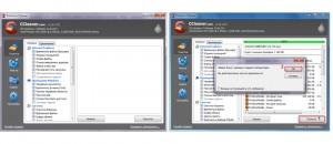 Что может делать операционная система с неиспользуемыми файлами 146