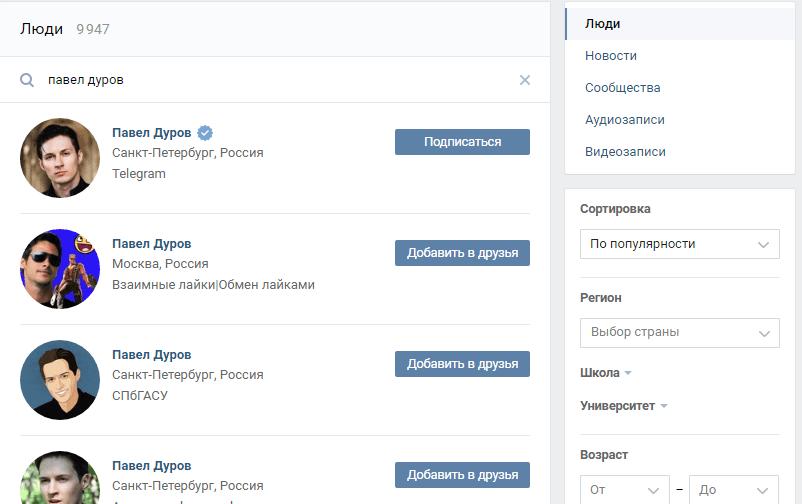 seznamky s bezplatnými vyhledáváními