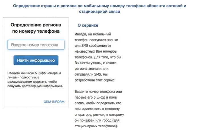duševné choroby Zoznamka webové stránky