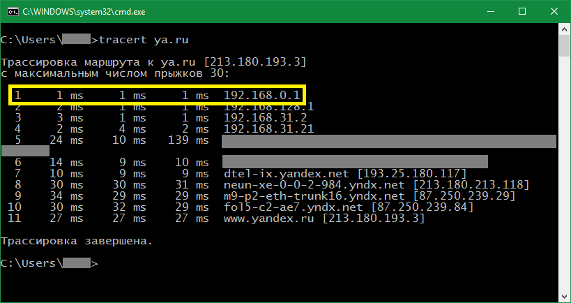 How to recognize the ip router in the local network  Getting
